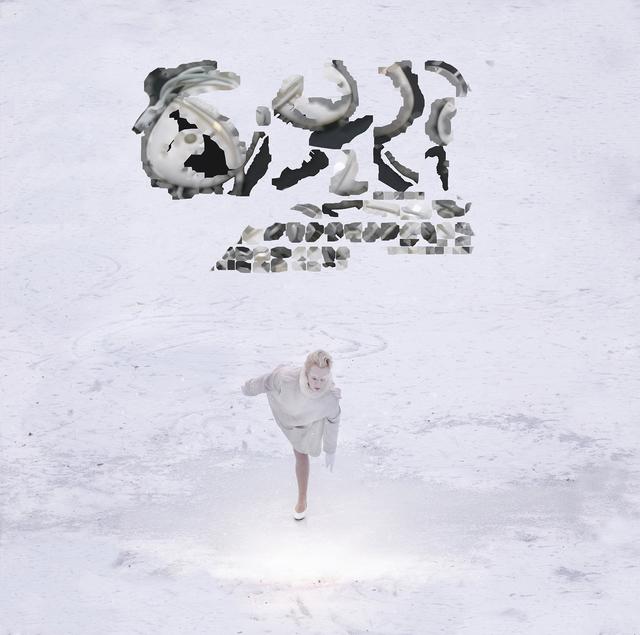 , 'Vom Wesen des Grundes,' 2017, FELD+HAUS