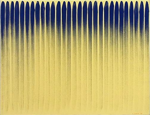 Lee Ufan, 'From Line', 1978, Gallery Hyundai
