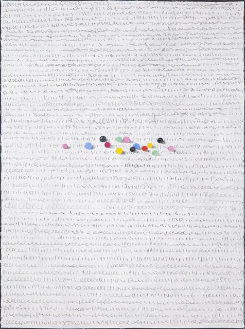 , 'Untitled,' 2014, Gallery Hakgojae