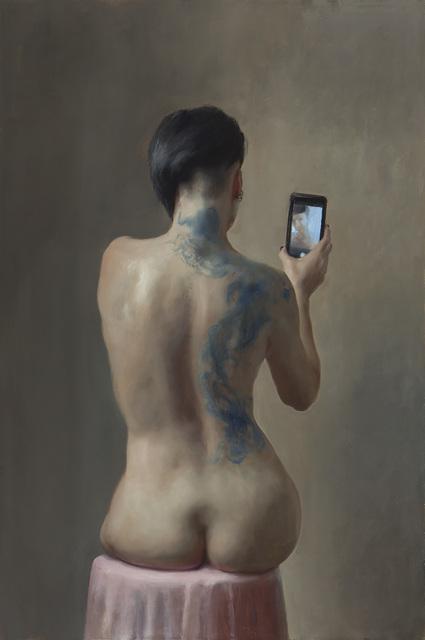 , 'Modern Vanity,' 2017, Koplin Del Rio