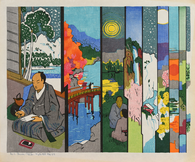 "Stanton MacDonald-Wright, 'Haiga Portfolio, No.11: ""Slow days piling up--how distant they seem, these past times""--Buson', 1966-67, Print, Color woodblock print, Laguna Art Museum Benefit Auction"