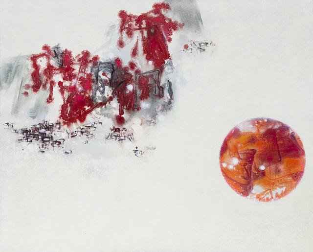 , 'Painting #7109,' 1971, Galerie du Monde
