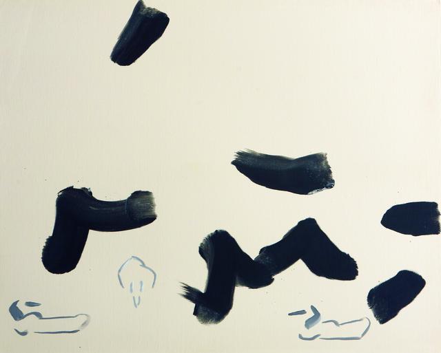 , 'Emptiness-1006073,' 2010, Leehwaik Gallery