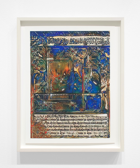 Jason Salavon, 'Narrative Frame (Illuminated Manuscripts 8)', 2019, Inman Gallery