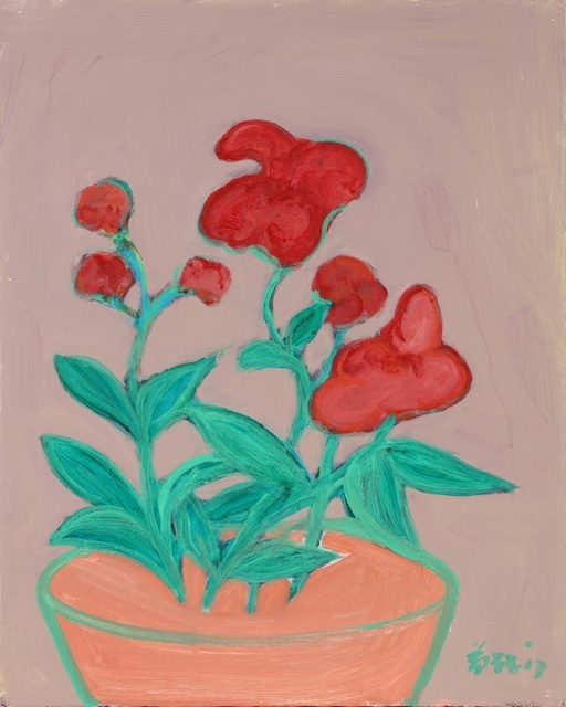 , '窥花 Flower Series NO.3,' 2017, Matthew Liu Fine Arts