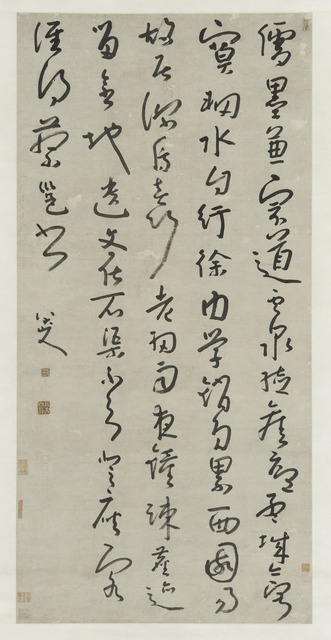 , 'Poem by Geng Wei in cursive script,' Qing dynasty-ca. 1699, Smithsonian Freer and Sackler Galleries