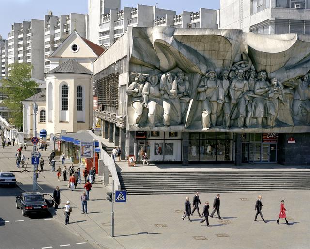 , 'Belarus #2,' 2006, Casemore Kirkeby