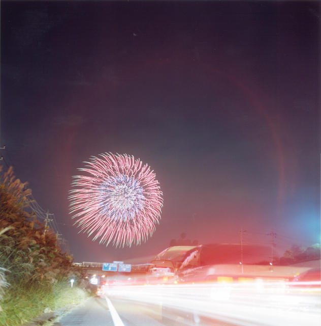 ", 'Untitled, from the series ""Hanabi"",' 2001, CHRISTOPHE GUYE GALERIE"