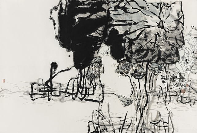 Pan Gongkai, 'Clear Fragrance', 2014, Kwai Fung Hin