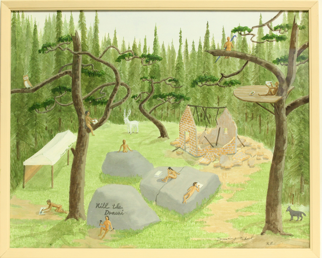 Kim Eull, 'Drawing School', 2019, Gallery SoSo
