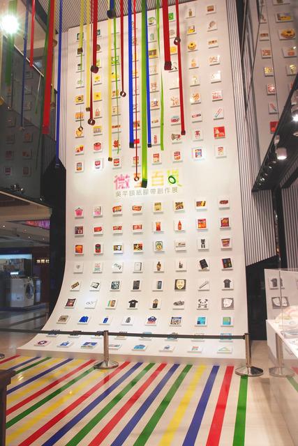 Chien-Yi Wu, 'Mini Department Store', 2014, Powen Gallery
