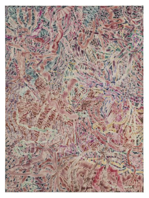 , 'Untitled (22.10.17),' 2017, DITTRICH & SCHLECHTRIEM
