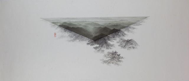 , 'Perspectives 1,' 2015, NanHai Art