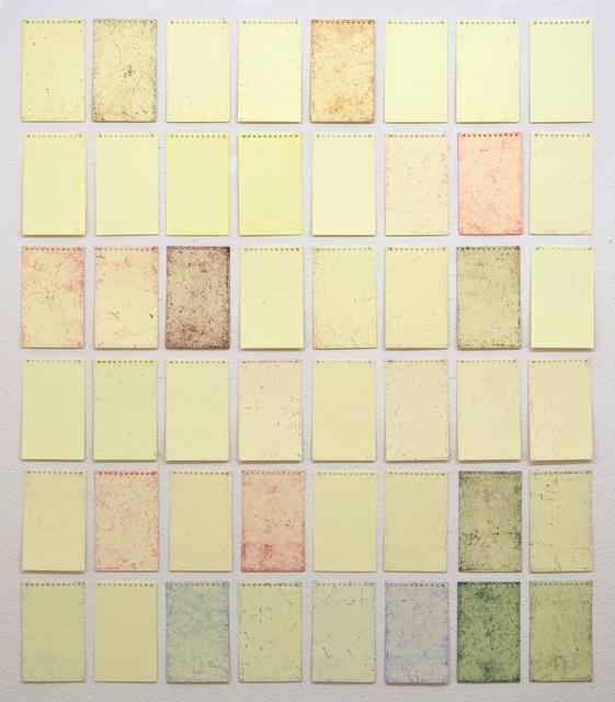 , 'PV - P - #2 - 8.5.2017, 48-part,' 2017, Edition & Galerie Hoffmann