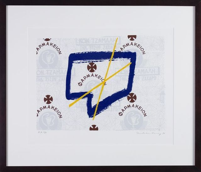 Nicholas Howey, 'The Greek Apothecary Series', 1993, Print, Framed Silk Screen Print, Maison Gerard