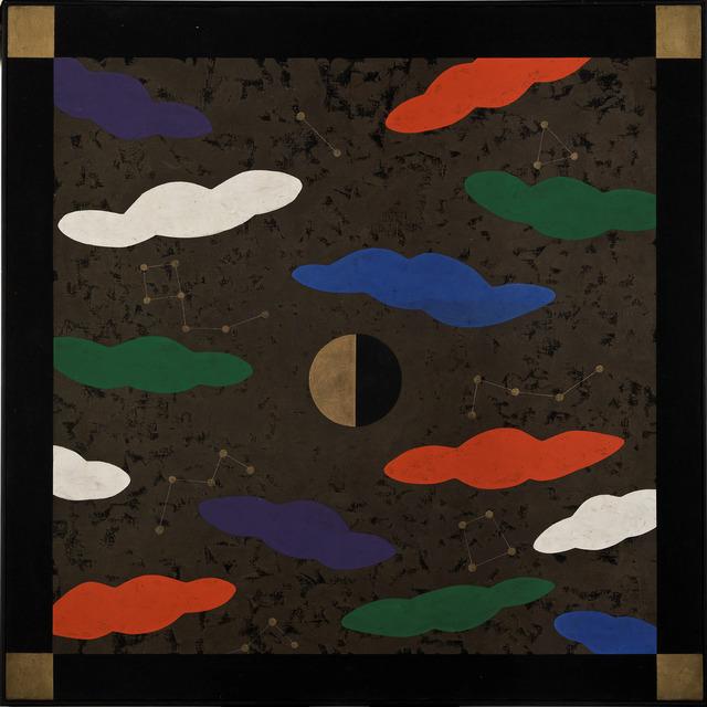 , 'Landscape with Five-Colored Cloud,' 1980, Gana Art