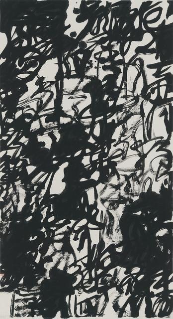 "Wang Dongling 王冬龄, 'Li Bai, ""Drinking Alone in Moonlight: Verse One"" 李白 月下独酌四首·其一', 2016, Ink Studio"