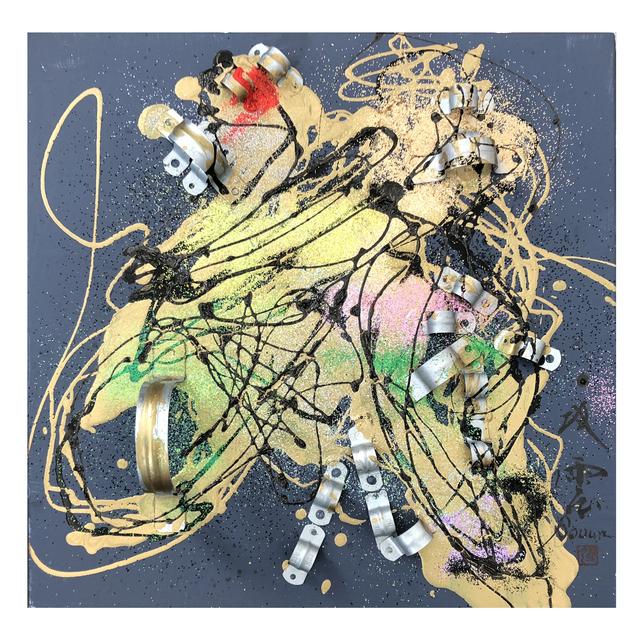 , 'Energy,' 2019, Porch Gallery