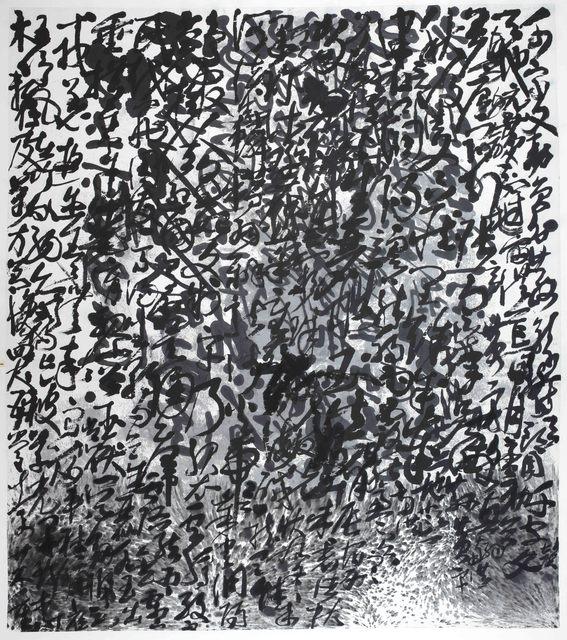 , 'Chaos - An Antithesis ,' 2018, Galerie du Monde