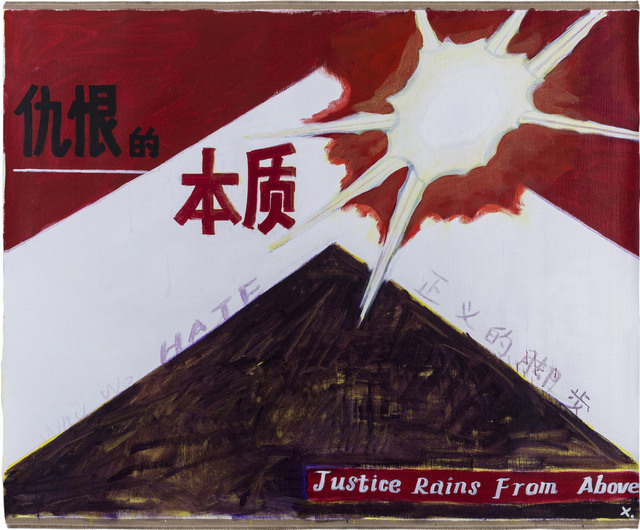 , 'The Footsteps of Justice (The Nature of Hatred),' 2017, Boers-Li Gallery