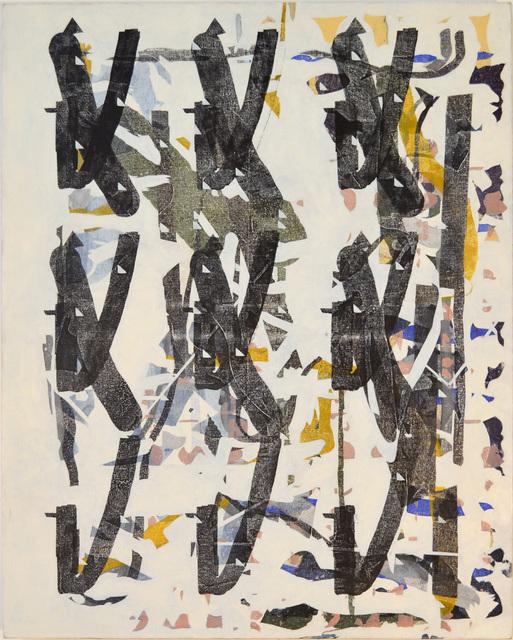 , 'jitter steps,' 2015, MULHERIN