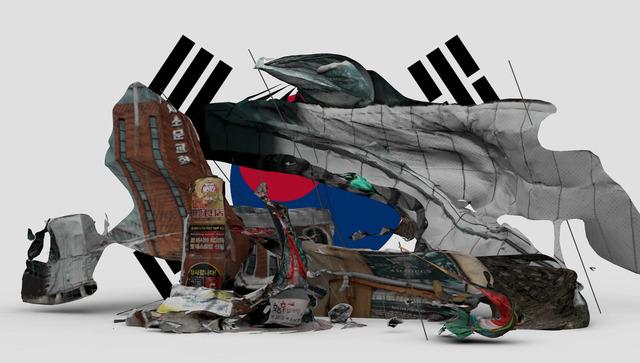 Kim Heecheon, 'Soulseek/Pegging/Air-twerking', 2015, DOOSAN Gallery