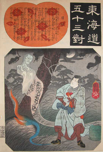 , 'The Ghost at Nissaka,' ca. 1842, Ronin Gallery