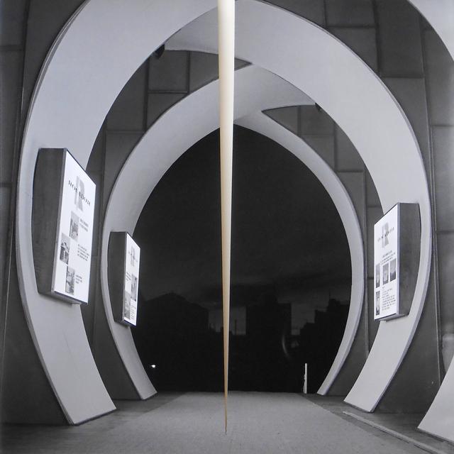 , 'V (Rocadur Series),' 2014, Mite