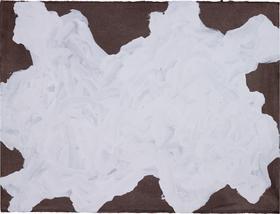 , 'Irregular Form,' 1998, James Barron Art