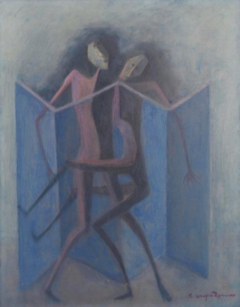 , 'Pareja,' No date / Sin fecha, Andrés Siegel / Arte