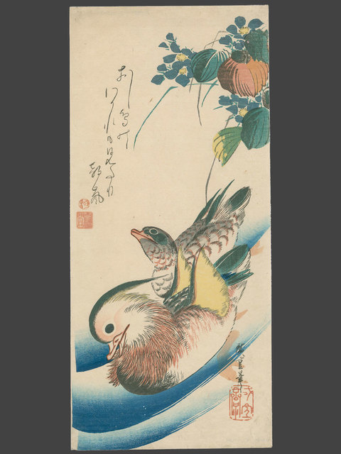 , 'Mandarin Ducks and Water Plantain,' , The Art of Japan