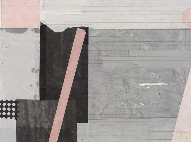 , 'City Walls,' 2016, C-Space