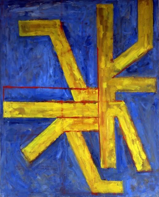 , 'Swimmer,' 1946, Octavia Art Gallery