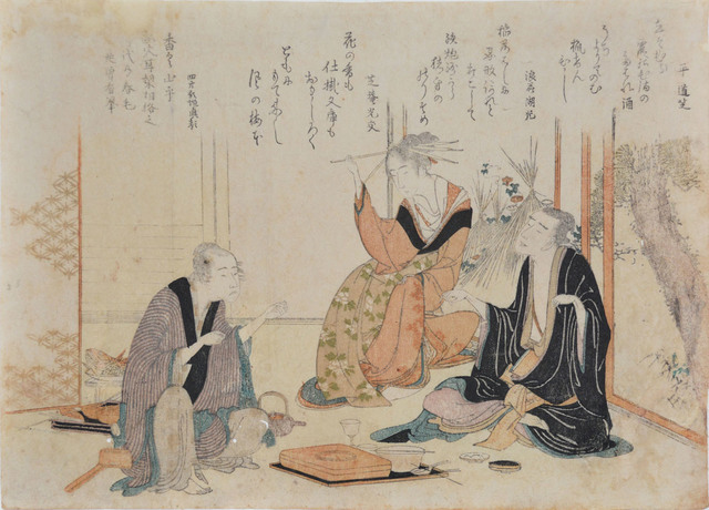 , 'Eating and Drinking on New Year's Day,' ca. 1800, Ronin Gallery
