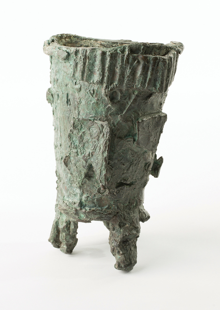 , 'Font,' 1959, The Mayor Gallery