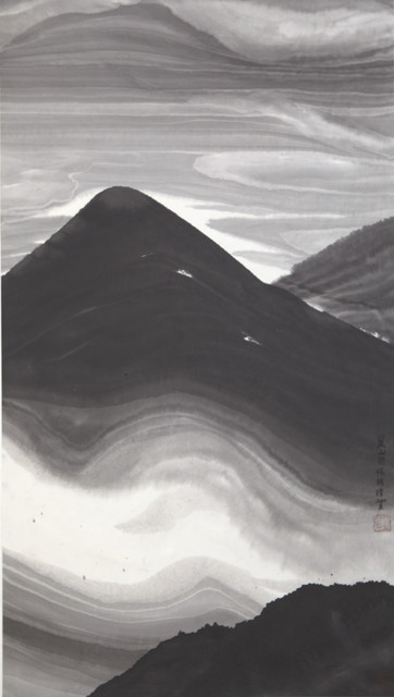 Zhang Zhaohui, 'Summer Mountain', 2012, Michael Goedhuis