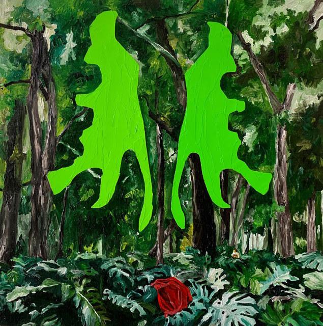 , 'Verde no Parque,' 2019, Kogan Amaro