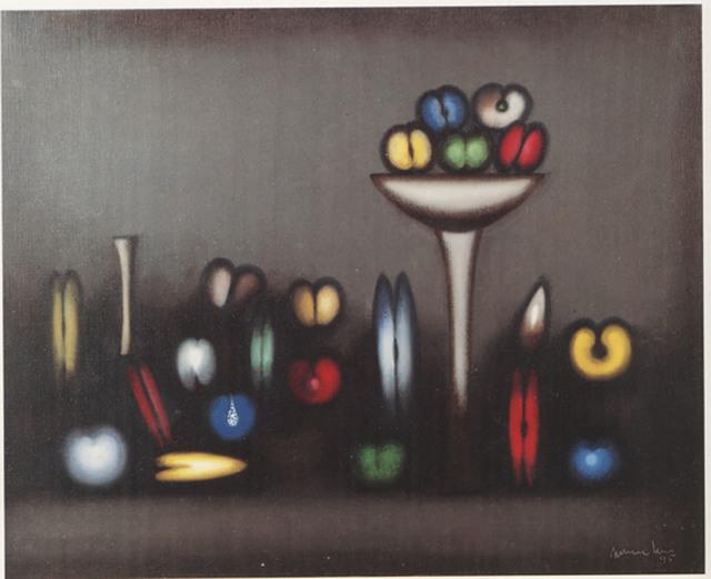Josep Navarro Vives, 'Naturaleza muerta mexicana (Mexican still life)', 1995, The Josep Navarro Vives Archive