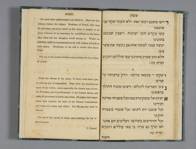 , 'Form Of Service At The Dedication Of The New Synagogue Of The Kahal Kadosh Shearith Israel, Dov Pique,' New York: 1818, Princeton University Art Museum