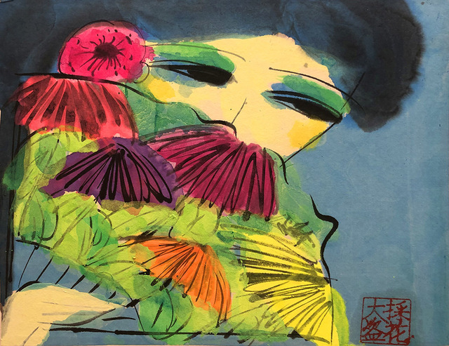 , 'Girl with a Floral Fan,' 1990s, Alisan Fine Arts