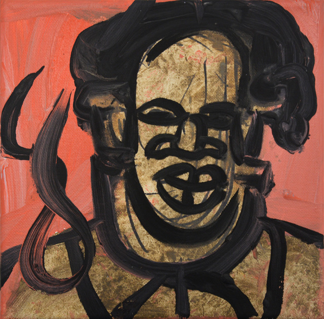 , 'Afro African Mask Mao,' 2018, Ethan Cohen New York