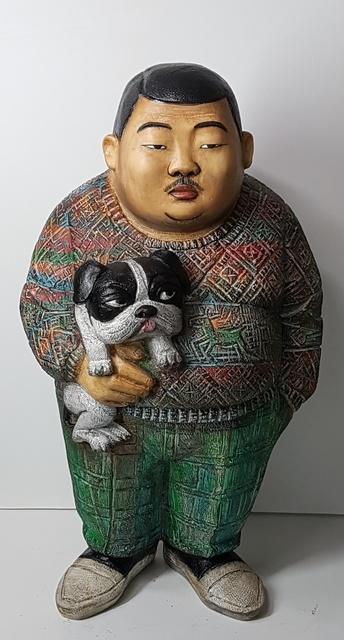 , 'Dog,' 2018, Nil Gallery