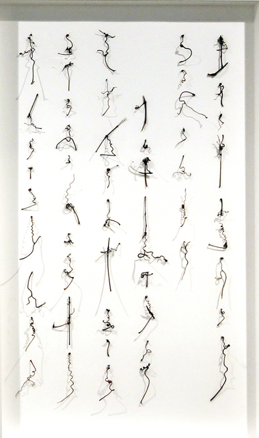 , 'Manuscript of Nature V_005_4, 自然的手稿之五 (005),' 2013, Chambers Fine Art