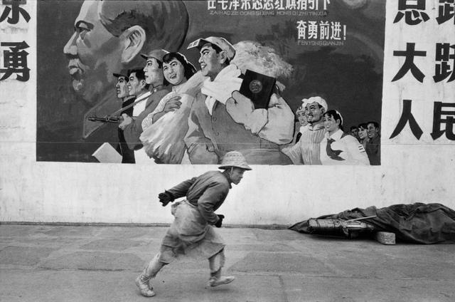 Marc Riboud, 'Shangai, 1965', 1965, Photography, Silver Gelatin Print, Galerie Arcturus
