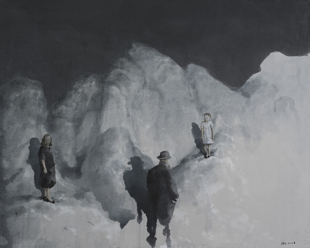 , 'Walk in the mountain,' , Amy Li Gallery