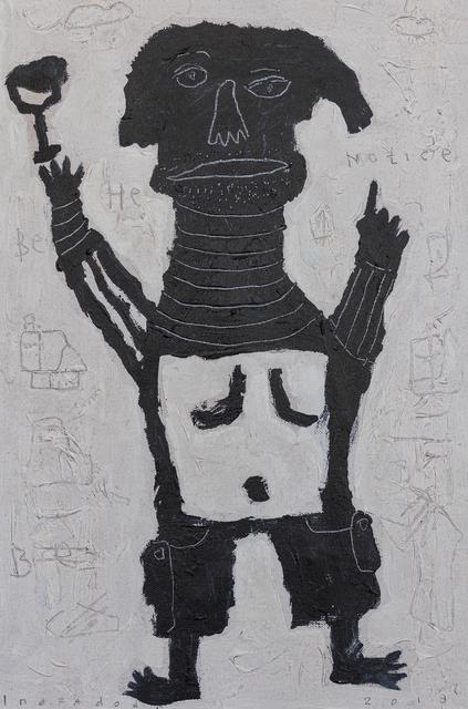Indra Dodi, 'Figure II', 2018, Nockart Gallery