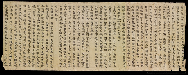 , 'Handwritten Buddhist scripture: Lotus Sutra,' 386–581, China Institute Gallery