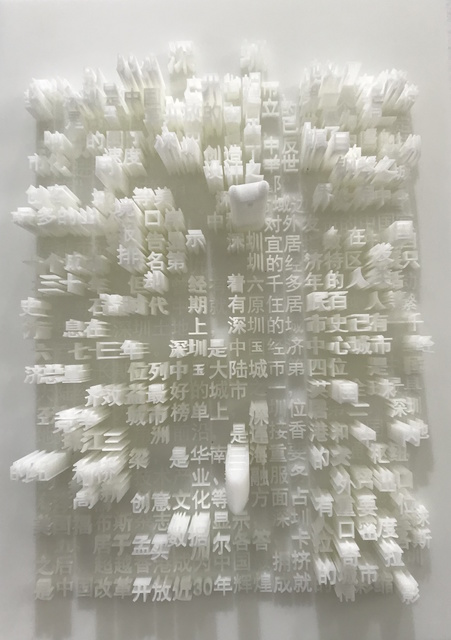 , 'Textscapes (Shenzen),' 2017, re.riddle