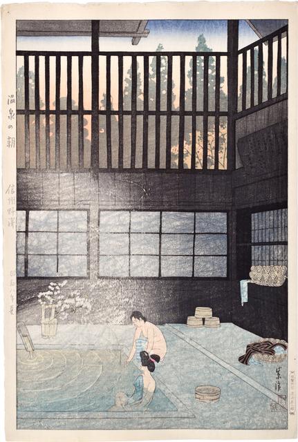 Kasamatsu Shirō, 'Morning at the Hot Springs, Nozawa, Shinshu Province', 1933, Print, Woodblock print, Scholten Japanese Art