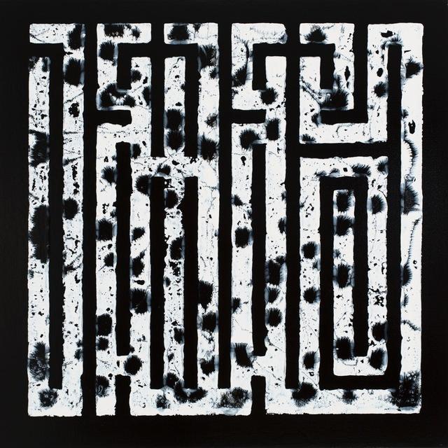 , 'Black Hole,' 2017, Galerie Brugier-Rigail